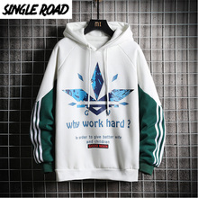 Singload męskie bluzy męskie 2020 zimowe boczne paski bluza oversize męskie Hip Hop japońska moda uliczna biała bluza z kapturem mężczyzn