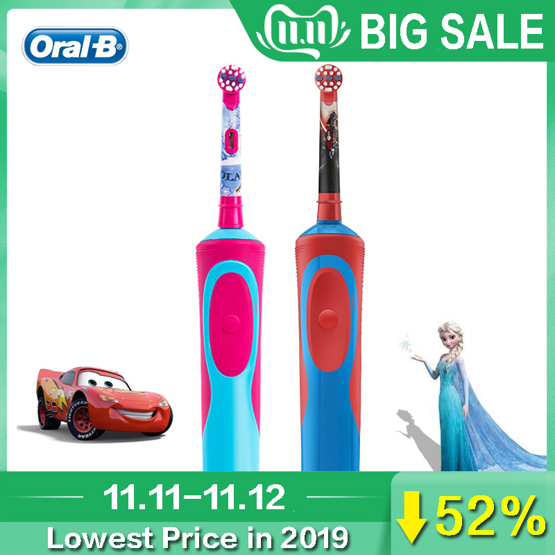 Oral B Kids Electric Toothbrush Brush Heads Rotation Inductive Rechargeable Waterproof Vitality Oral Hygiene