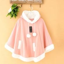 «Гладиатор» с ремешками розовое милое пальто-накидка на капюшоне, теплая одежда кашемировое пальто японский в стиле Лолиты; Kawaii Femme теплый пуловер с капюшоном один размер 10 Цвета