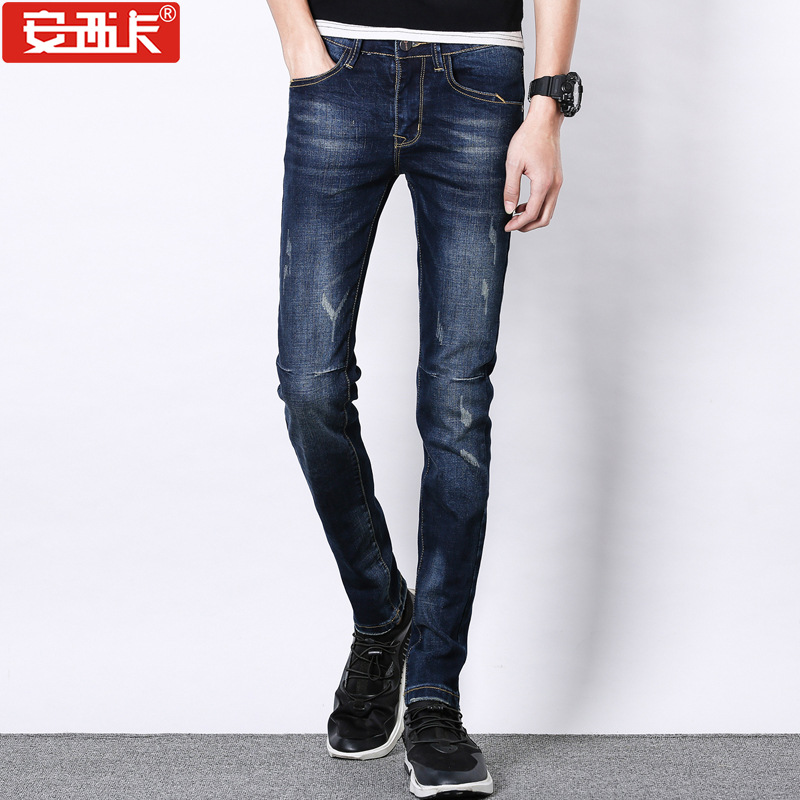 New Style Jeans Young MEN'S Korean-style Slim Fit Pencil Pants Cotton Elastic Jeans MEN'S Denim Trousers Fashion 3300