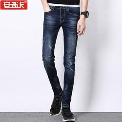 New Style Jeans Young MEN'S Korean-style Slim Fit pencil pants Cotton Elastic Jeans MEN'S Denim Trousers Fashion 3300