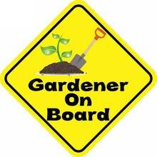 Автомобильные наклейки для сада на борту 12 см *
