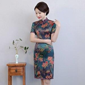 Image 4 - 2020 Vestido De Debutante seda moda Collar chino Cheongsam Gusang mejorado Vestido largo Qipao al por mayor cultivar la moralidad