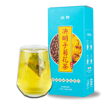 Hot Effective 30 Teabags Chrysanthemum Medlar Cassia Seed Eye Bright Natural Herbal Health Personal Care Tea chinese dried artemisia capillaris herb 500g natural herbal wormwood suplementos tea health care products yinchen direct selling page 9