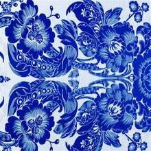 75x100 см Горячая парча дизайн синий и белый фарфор узор жаккардовая полиэфирная ткань для постельных принадлежностей
