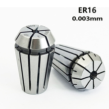 ER16 Chuck UP Level Accuracy: 0.003mm Quality Best ER16 CNC tool holder gripper for NC machine tool 2 4 6 8 10 3.175 mm 0 6 6 mm high quality golden pure steel flexible shaft pen holder chuck handle accessory for agp