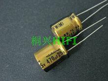 20pcs חדש NICHICON FW 470UF 25V 10X12.5MM אודיו 470 uf/25 v אלקטרוליטי קבלים 25V470uF מסנן מגבר 25v 470uf