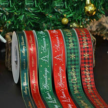 5 метров Рождественская оберточная лента grosgrain 10 мм 20