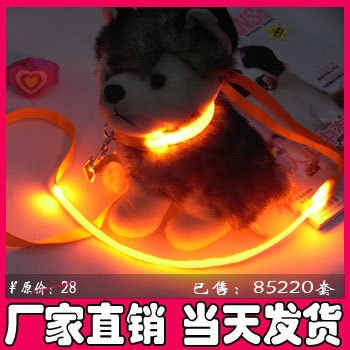 Set Dog Collar Dog Collar Golden Retriever Labrador Brownish Red Pure First Layer Cattle Hide Hand Holding Rope
