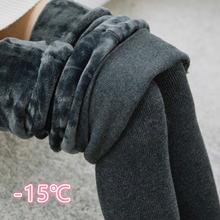 Зимние толстые бархатные женские леггинсы для холодной погоды