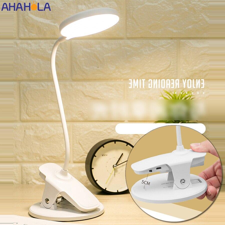 Сенсорный Настольный светильник, гибкая светодиодная настольная лампа с зажимом и USB-разъемом, 5 В