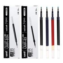 10 pièces japon UNI UMR-83/85N Gel recharge adapté pour UMN-155/105/152/138 noir/bleu/rouge/bleu foncé 0.38/0.5mm fournitures scolaires de bureau