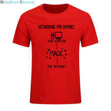 2019 new t shirts Summer Networking For Dummies t shirt Funny Geek Nerd It Computer Gift Programmer funny Men's T-shirt casual