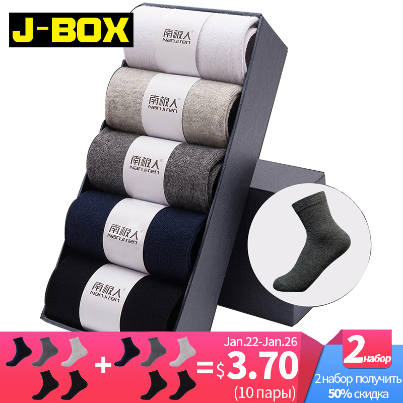 J-BOX 5 Pairs/Lot Men's Cotton Socks 2019  New Styles Black Business Men Socks Breathable Autumn Winter For Male US Size(7.5-12)