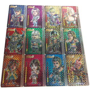 Flash-Cards Collection-Cards-Gifts Hobby Shindeiru Children for 12PCS Hokuto Kenshiro