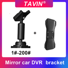 TAVIN Car DVR Holder for Car DVRs Mounts Rearview Mirror DVR Holder Car GPS Recorder Mount Bracket Dash Cam Customizable