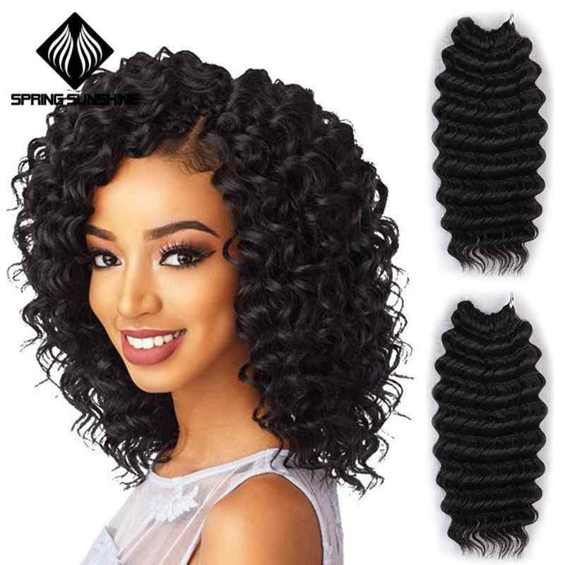 Lente Sunshine Diepe Pop Krul 8Inch Synthetische Gehaakte Vlechten Hair Extensions Korte Ombre Freetress Wave Hair2Pcs/Pack