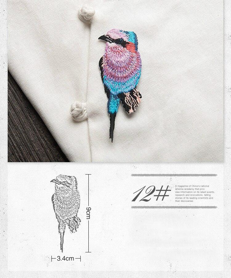 12 single bird