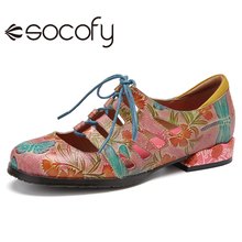 Low-Heel-Shoes SOCOFY Round-Toe Elegant Casual Women Lace-Up Flower Butterfly Retro-Style
