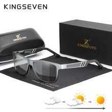 KINGSEVEN Photochromic Sunglasses Men Women Polarized Chameleon Glasses Driving