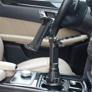 """Image 3 - قابل للتعديل سيارة كوب حامل الهاتف المحمول جبل حامل ل 3.5 12.5 """"كمبيوتر لوحي (تابلت) وهاتف ذكي"""