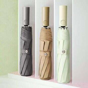 KONGGU Automatic Umbrella Sunny Rainy Aluminum Windproof Waterproof UV Reflective Portable For Travel Outdoor