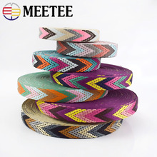 5Meters Polyester Jacquard Webbings 22mm Backpack Pet Strap Webbing Label Ribbon Sewing Tape Bias Binding Clothing Accessories