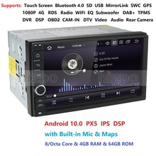Ips dsp duplo ruído android 10.0 universal nenhum rádio gps do carro dvd universal 7 unit unit unidade principal áudio do autoradio do auto estéreo 2din 4gb 64gb