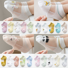 5 Pairs/lot Children Cotton Socks Boy and Girl Baby Infant Ultrathin Fashion Breathable Solid Mesh Socks For Summer