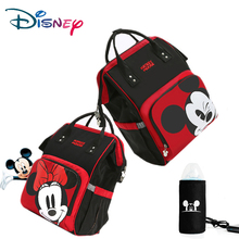 Disney Cute Minnie Mickey Red Diaper Bag Waterproof/Baby Care/Mummy Maternity Backpack Large Nappy Striped Bow Dot Smile
