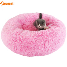 Round Plush Cat bed house Pet Dog Kennel soft Long Bed Nest For Small Dogs Cats puppy kitten Winter Warm Sleeping