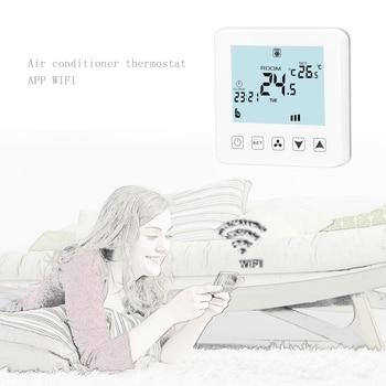 Termostato para calefacción y refrigeración, 4 tuberías y 2 tuberías, Unidad de ventilador wifi, unidad Central de aire acondicionado, funciona con Alexa Google home