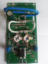 Neue version Montiert 80 110Mhz 300W FM transmitter power verstärker modul board AMP