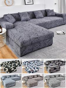 Sofa-Cover Longue Chaise Pets-Corner Elastic Living-Room L-Shaped for 1PC Geometric