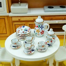 11 шт. 1:12 Для Кукольный дом кружки блюдо чашки горшок набор направление наборы игрушечной мебели Кофе Чай чашки
