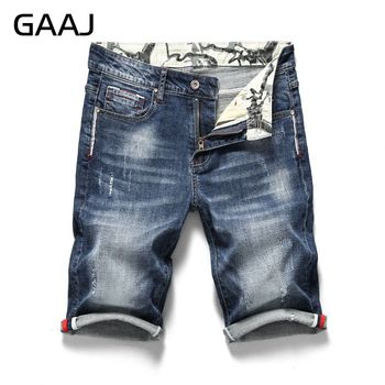 2021 Summer Mens Stretch Short Jeans 98% Cotton Fashion Casual Slim Fit High Quality Elastic Male Denim Shorts New Brand Clothes