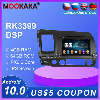 64GB DSP Android10.0 Car CD DVD Player For Honda Civic 2006 2007-2011 Autoradio GPS Navigation Tape Recorder Multimedia Player image