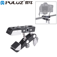 PULUZ PU3033 Metal Powerful Clamp Holder Photography Bracket Photo Studio Magnetic Bracket Holder Clamp for DSLR Travel Clycling