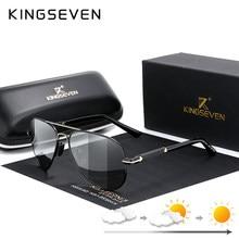 KINGSEVEN – lunettes De soleil polarisées photochromiques en aluminium pour hommes, verres De conduite d'aviation, lunettes De conduite, Oculos De Sol Masculino, 2020