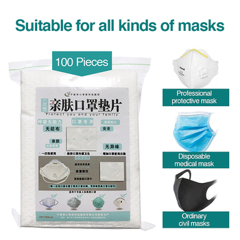 200pcs Disposable Filter Pad for Kids Adult Face Mouth Mask Respirator PM25 Suitable for All Protective Masks