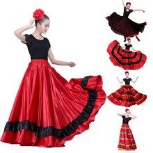 Женские испанские карнавальные вечерние костюмы для сцены, юбка для фламенко в полоску размера плюс, кружевные костюмы для танца живота для женщин, испанское платье