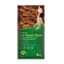 Hydrating Oil Hair Mask with Plant Extraction Moisturizing Repair for All Types Men Women
