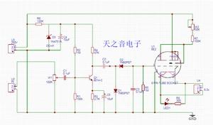 Image 4 - 6E2 Tube Cat Eye Driver Board Audio Level Fluorescent Indicator Radio Tube Amplifier Volume Indication Bile Preamp Vacuum