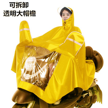 Large Waterproof Motorcycle Poncho Impermeable Men Rainwear Hooded Outdoor Travel Reusable Portable Bicycle Raincoat New MM60YY