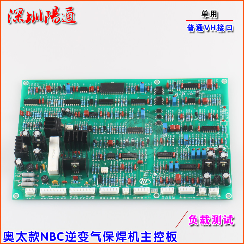 NBC350/500 Gas Shielded Welding Machine Main Control Board Circuit Board Inverter Two Welding Control Board