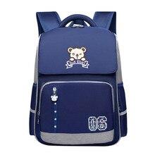 Детская школа рюкзак сумки для девочек-подростков Дети Дети девушки сумка ортопедическую спинку, мочила Эсколар