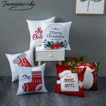 Fuwatacchi New Year Cushion Cover Christmas Pillow Covers Gift Decorative for Home Sofa Polyester Throw Pillowcases 45*45cm fuwatacchi christmas pattern cushion new year cover pillow covers gift decorative for home sofa polyester soft throw pillowcases