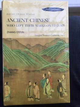 Ancient Chinese Wisdom. Illustrated Version. ANCIENT CHINESE WHO LEFT THEIR MARKS ON HISTORY. charles ringma hear the ancient wisdom
