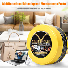Auto Leather Renovated Coating Paste Maintenance Agent for Car Seat MJJ88