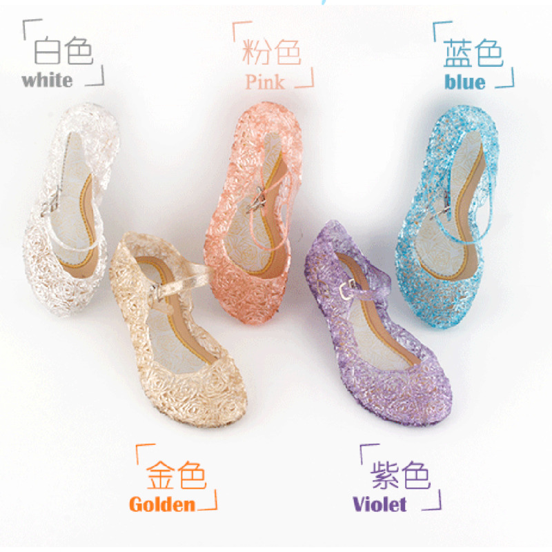 Girls Kids Summer Crystal Sandals Frozen Princess Jelly High-Heeled Shoes Princess Frozen Elsa Cosplay Party Dance Shoes